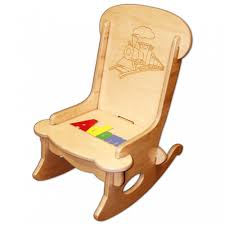 Kid Rocking Chair Child U0027s Puzzle Rocking Chair Damhorst Toys U0026 Puzzles Inc Store