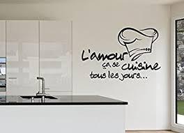 stikers cuisine cuisine reomvable stickers stickers muraux de vinyle français