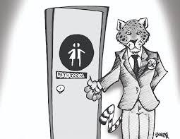 Gender Neutral Bathrooms - swc needs to invest in gender neutral restrooms