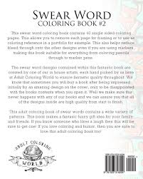 amazon com swear word coloring book 2 an coloring book of