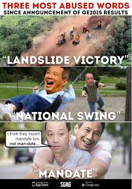 Lee Kuan Yew Meme - meme edmw animated gif