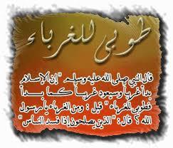 kurze trauersprüche islamische zitate ahlu sunna wal jamaa a