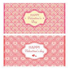 Free Invitation Cards Happy Valentine U0027s Day Cute Invitation Cards Vector Image 37499
