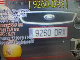android license android anpr spain realtime license plate recognition