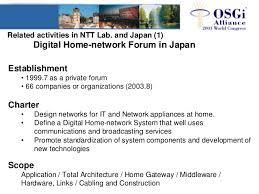 Home Lab Network Design Adaptive Network Middleware Csc Communication Service Concierge U2026