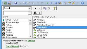 excel macro deleting hidden worksheets beyond vba tutorial