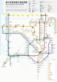 Metro Orange Line Map by Taichung Metro Wikipedia
