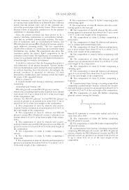 host resume sample patent us6641826 wipe with improved cleansing google patents patent drawing