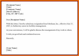 letter of resignation without notice home resignation letter