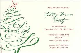 Free Christmas Party Invitation Wording - free christmas invitation templates eliolera com