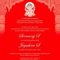 Indian Wedding Invitation Wording Indian Wedding Invitation Template Justsingit Com