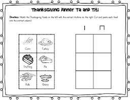 thanksgiving dinner ta and titi by miss tpt