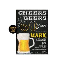 60 yrs birthday ideas cheers to 60 years or any age birthday party invitation