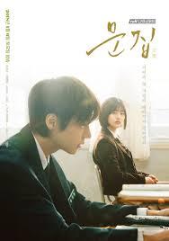 film korea yang wajib ditonton anthology drama korea rasa jepang milik tvn yang wajib ditonton