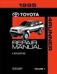 toyota 4runner repair 1995 toyota 4runner oem repair manual rm413u