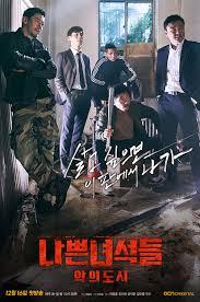 Bad Boys 3 Trailer Bad Guys 2 Korean Drama Asianwiki
