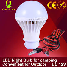 online get cheap free energy saving light bulbs aliexpress com