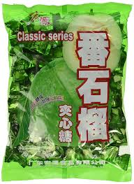 Japanese Gift Wrapping Cloth Amazon Com Classic Guava Hard Candy 12 3 Oz Grocery