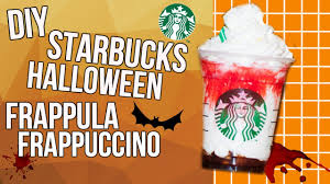 diy starbucks halloween frappula frappuccino giveaway youtube