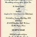 Wedding Invitation Card Matter In Wedding Invitation Card In Hindi Matter New Hindu Wedding Card