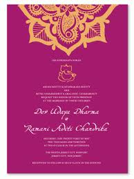 Indian Wedding Invitations Cards Indian Wedding Invitation For Friends Quotes Matik For