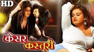video youtube film hot india क सर कस त र 2 full movie on blue film racket 2017