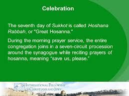prayers for sukkot sukkot celebrate the festival of booths sukkot was originally