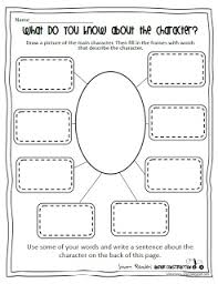 characterization worksheets free worksheets library download and