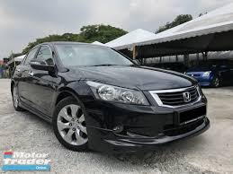 how petrol cars work 2009 honda accord electronic toll collection 2009 honda accord 2 4 a full spec electric seat car king fu lon