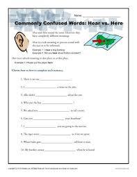 hear vs here worksheet easily confused words