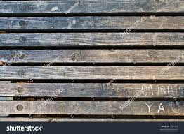 Wooden Park Bench Worn Carved Wooden Park Bench Background Stock Photo 7201918