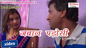 hd jawan parosi जव न पड स hindi love story with