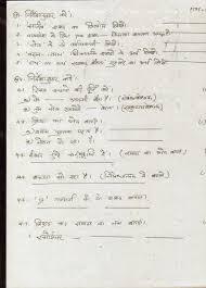 hd wallpapers hindi matra worksheets for grade 1