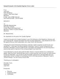 cover letter engineering sample