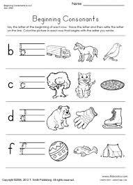 beginning consonants worksheet set