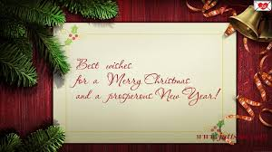 merry christmas sayings quotes text wishes for card funny xmas