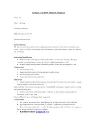 Kindergarten Teacher Resumes Resume Sample Kindergarten Teacher Resume