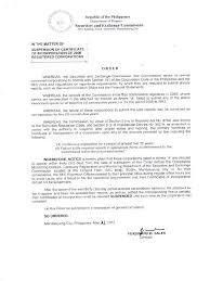 lexus is 350 jiji suspension of certificate of incorporation of 2008 registered