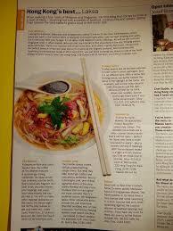 cuisine ch黎re 檳城風味penang lang home hong kong menu prices restaurant