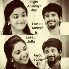 film quotes in tamil pin by vinoth kumar on love cute sweet messages pinterest