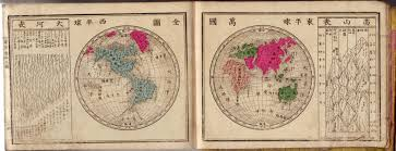 Map Of The World Bc by