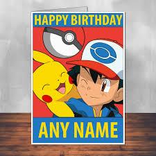 pokemon birthday cards alanarasbach com