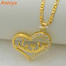 Arabic Name Necklace Aliexpress Com Buy Anniyo Can Not Customize Arabic Name