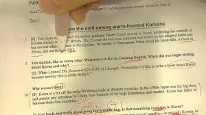 tudor writing paper 2017 dse english mingsir 2015 reading part a 3 youtube