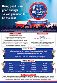 india u0027s best student contest 2017 by rao iit academy
