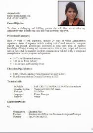 sap mm fresher resume best hobbies for cv