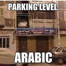 Funny Arab Memes - arab memes 3 0 0 apk androidappsapk co