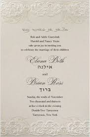 Jewish Wedding Invitations 7 Jewish Wedding Invitation Wording Ideas Jewish Wedding