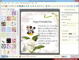 greeting card designer greeting cards designer software card maker