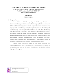 ehs manager resume india college descriptive essay topics